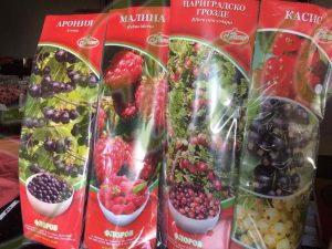 Пакетирани плодни храсти